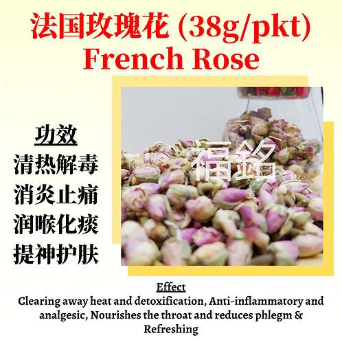 French Rose (37.5G / PKT)