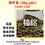 Thumbnail: Lotus Leaf (37.5G / PKT)