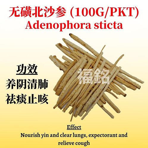 Adenophora Sticta (100G)