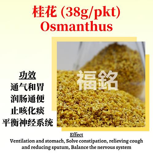 Osmanthus (37.5G / PKT)