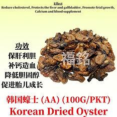 Korean Dreid Oyster (AA) (100G / PKT)