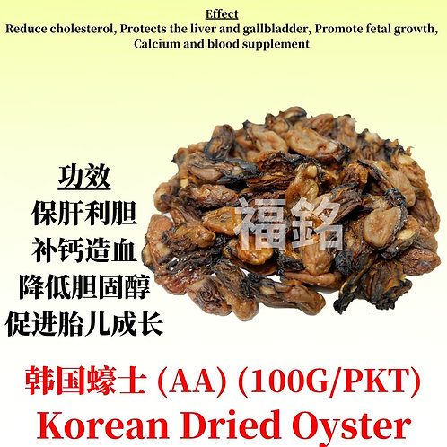 Korean Dreid Oyster (AA) (100G / PKT)