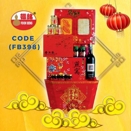 FB 398 HAMPER 福銘感恩礼篮