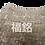 Thumbnail: Cortex Eucommia (75G/PKT)
