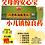 Thumbnail: Babao Zhupo Zhen Jing Wan | 1 box (10 capsules)