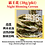 Thumbnail: Night Bloming Cereus (38G/PKT)