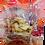 Thumbnail: Ren Shen Da Bu Yuan Qi Herbal Soup (120G ± / PKT)