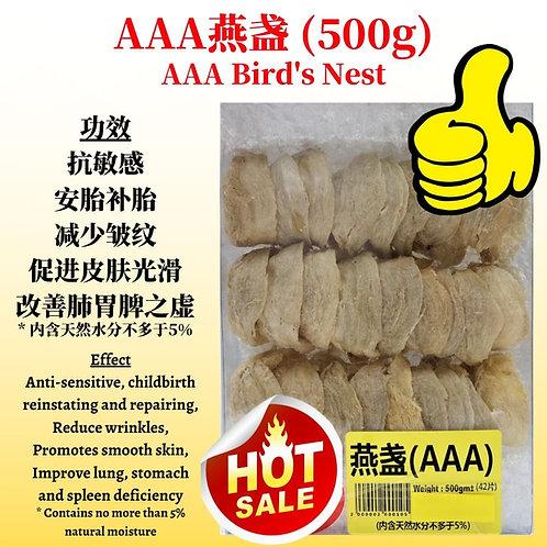【Hot Sale】Bird's Nest (AAA) 500g