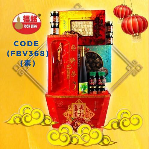 FBV 368 (素) HAMPER 福銘感恩礼篮
