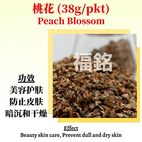 Peach Blossom (37.5G / PKT)
