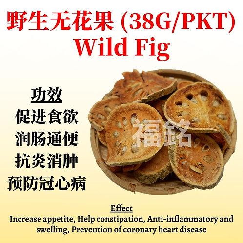 Wild Fig (38G/PKT)