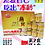 Thumbnail: 【Hot Sale】Bird's Nest with American Ginseng & Rock Sugar (8cans x 75ml)