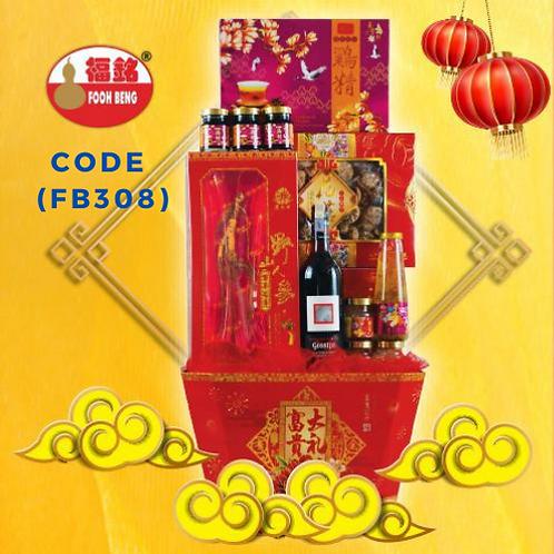FB 308 HAMPER 福銘感恩礼篮