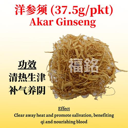 Akar Ginseng (37.5g/pkt)
