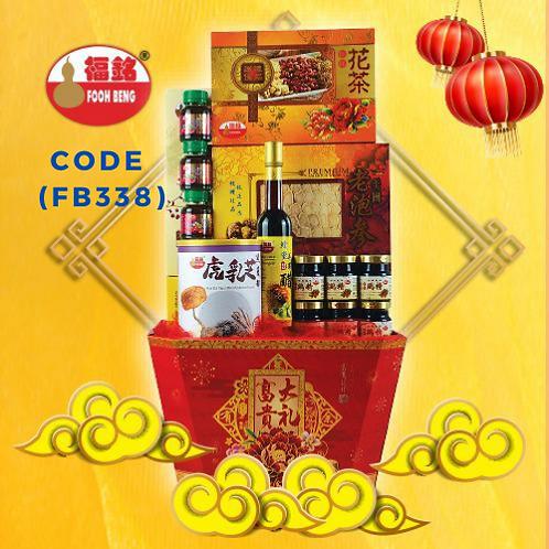 FB 338 HAMPER 福銘感恩礼篮