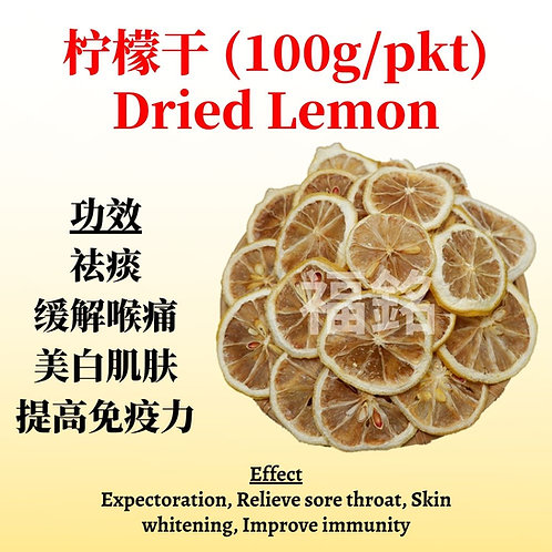 Dried lemon (100g / pkt)