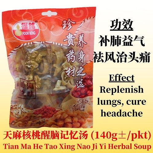 Tian Ma He Tao Xing Nao Ji Yi Herbal Soup (140G ± / PKT)