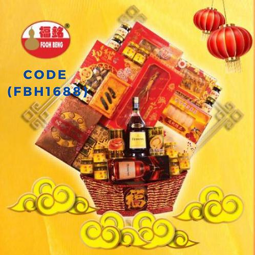 FBH 1688 HAMPER 福銘感恩礼篮