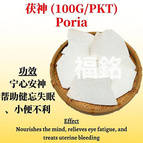 Guangxi Cordyceps (100G/PKT)