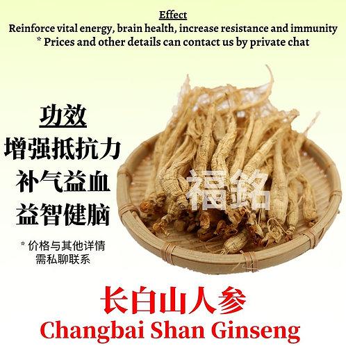 Changbai Shan Ginseng