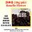 Thumbnail: Roselle Flower (37.5g/pkt)
