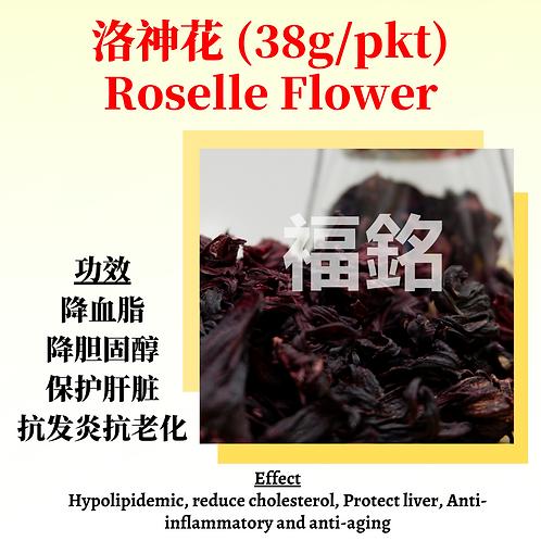 Roselle Flower (37.5g/pkt)