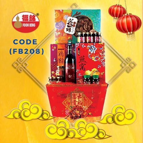 FB 208 HAMPER 福銘感恩礼篮