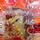Thumbnail: Xian Mei Bao Yu Gan Bei Zi Bu Herbal Soup (130G ± / PKT)