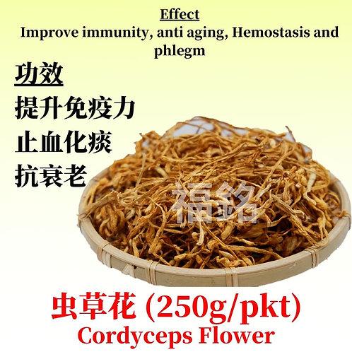 Cordyceps Flower (250G)