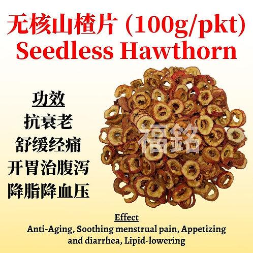 Seedless Hawthorn (100g / pkt)