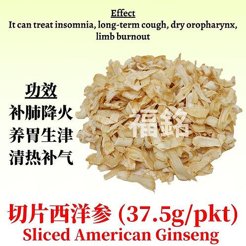 Ginseng (sliced) (37.5g / pkt)