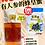Thumbnail: Wild Ginseng Honey (750ML)