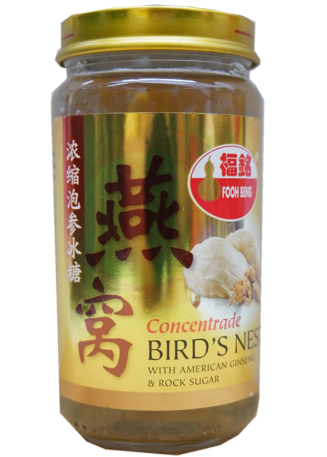 Concentrate Bird's Nest With American Ginseng & Rock Sugar (150ml)