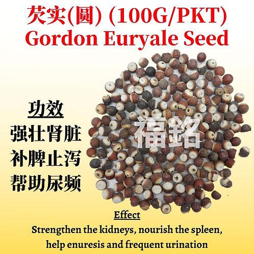 Gordon Euryale Seed (round) (100g/pkt)