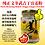 Thumbnail: 【Hot Sale】Pure Bentong Bukit Tinggi Ginger Powder (100g)