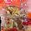 Thumbnail: Qing Run Sha Shen Yu Zhu Herbal Soup (130G ± / PKT)