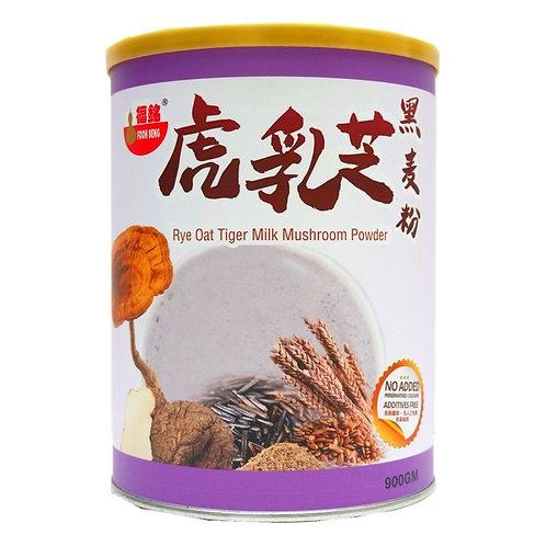 【Hot Sale】 Rye Oat Tiger Milk Mushroom Powder (900G)
