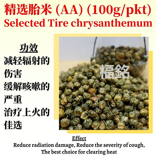 Selected Tire chrysanthemum (AA) (100g / pkt)
