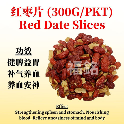 Red Date Slices (300G/PKT)