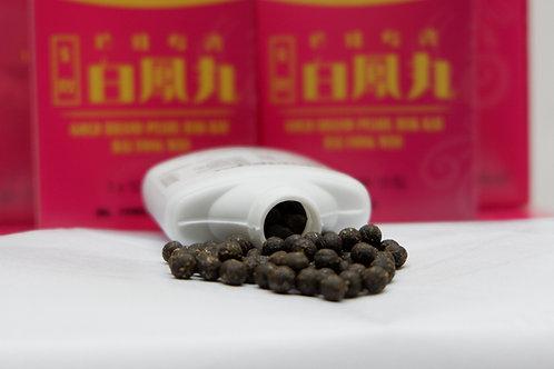 【Hot Sale】Gold Brand Pearl Hak Kai Bai Fong Wan (6 capsules get 2 capsules)