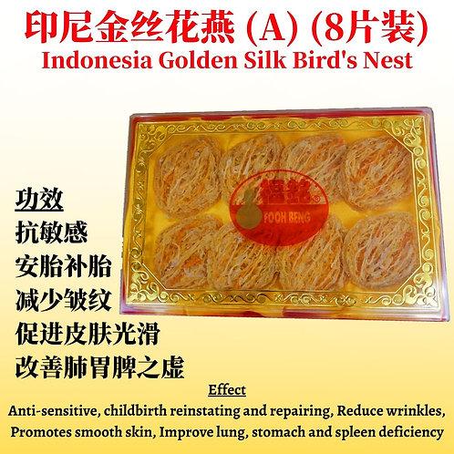 Indonesia Golden Silk Bird's Nest (A) (8 pieces)