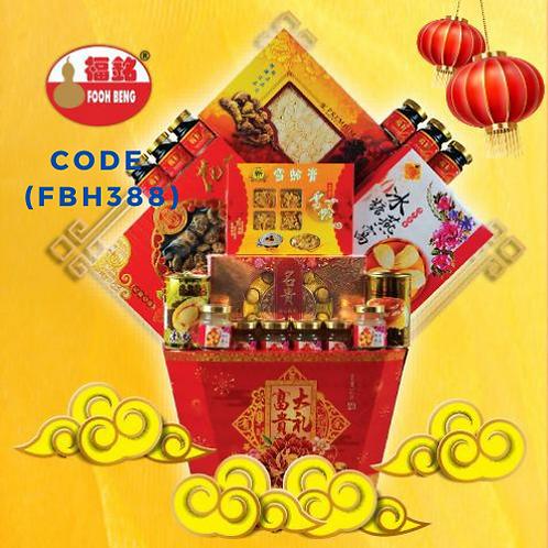 FBH 388 HAMPER 福銘感恩礼篮