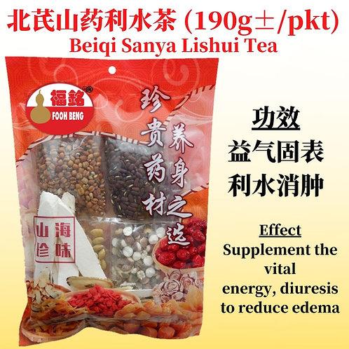 Beiqi Sanya Lishui Tea (190G ± / PKT)