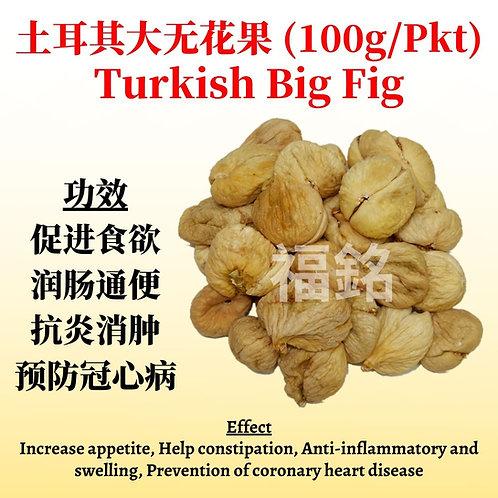 Turkish Big Fig (100g/Pkt)