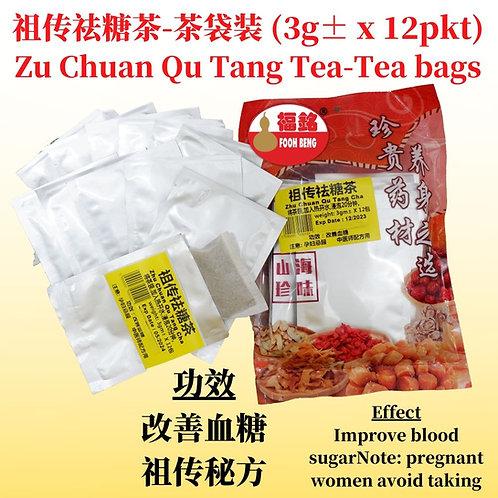 Zu Chuan Qu Tang Tea-Tea bags (3g ± x 12pkt)
