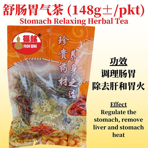 Stomach Relaxing Herbal Tea (148G ± / PKT)
