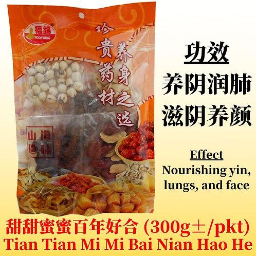 Tian Tian Mi Mi Bai Nian Hao He (300G / PKT)