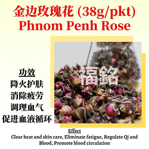 Phnom Penh Rose (37.5g / pkt)
