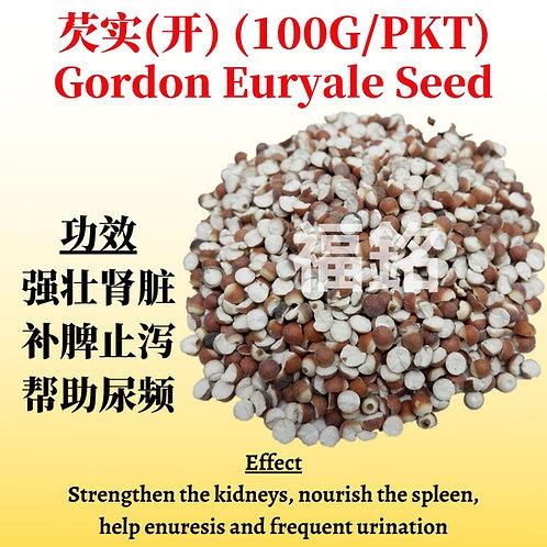 Gordon Euryale Seed (100G/PKT)