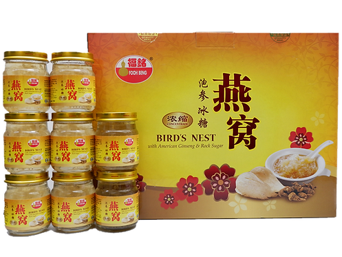 【Hot Sale】Bird's Nest with American Ginseng & Rock Sugar (8cans x 75ml)